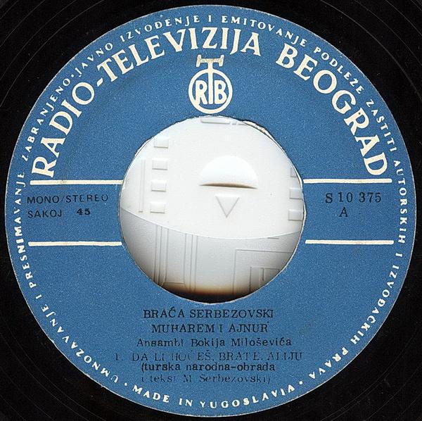 Muharem Serbezovski - Omoti 1976-310