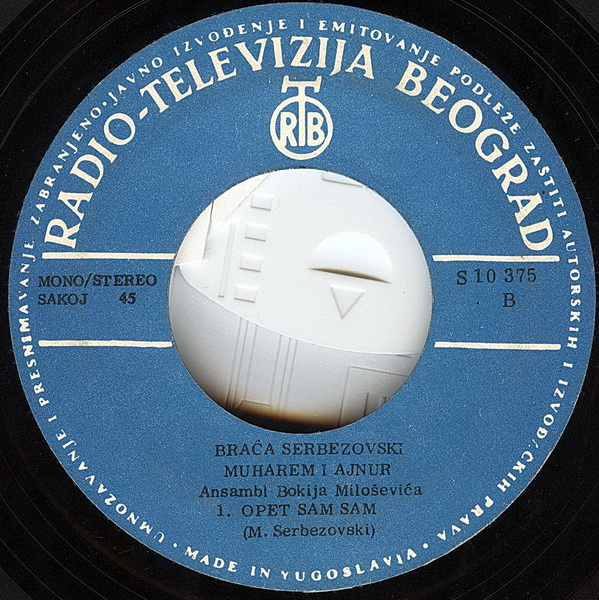 Muharem Serbezovski - Omoti 1976-410