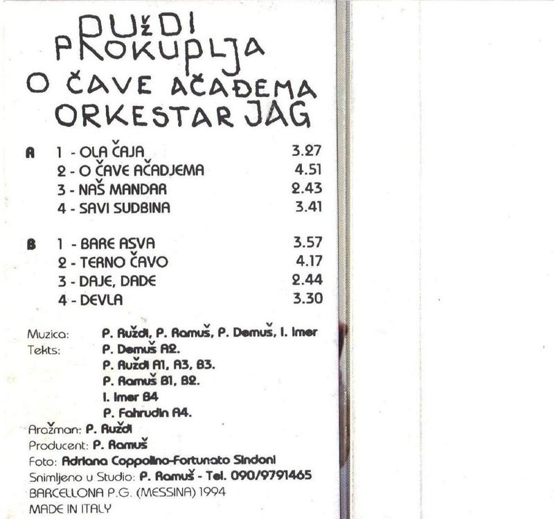 Ruždi Prokuplja - Omoti  1994-110
