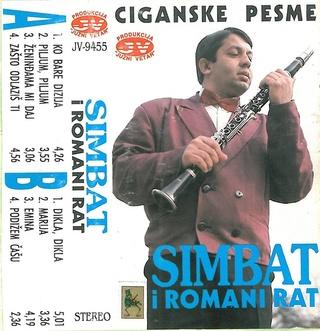 Simbat Petrovic - Diskografija 1994_p11