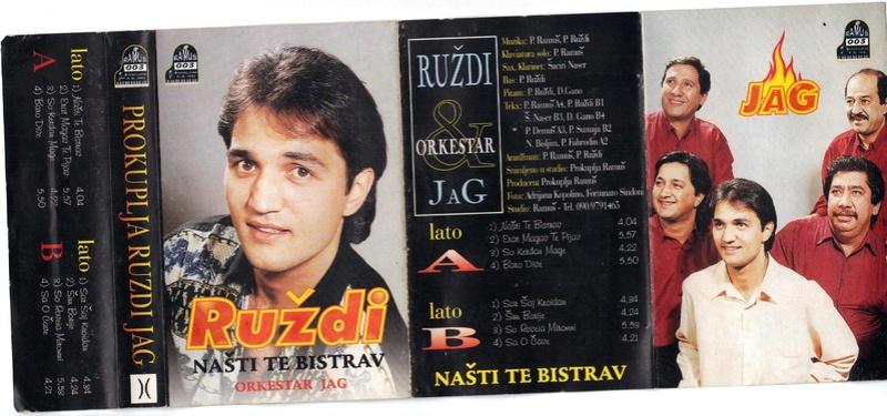 Ruždi Prokuplja - Omoti  1996-111