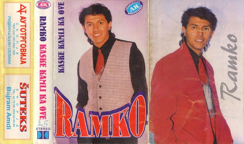 Ramadan Bislim Ramko - Omoti 199610
