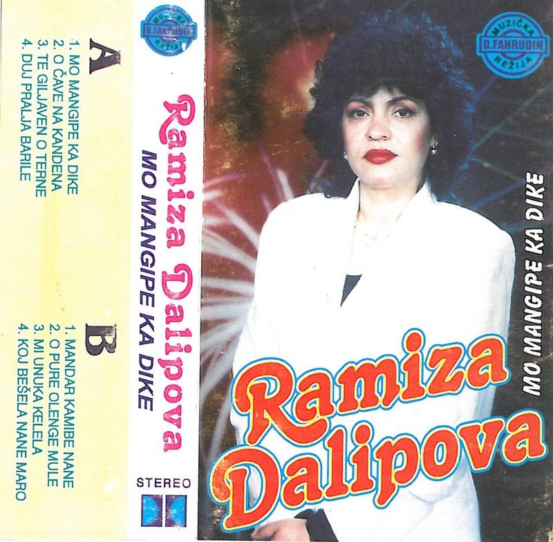 Razni Pevaci,Orkestri Iz Makedonije i Sa Kosova - Omoti 1996_p13