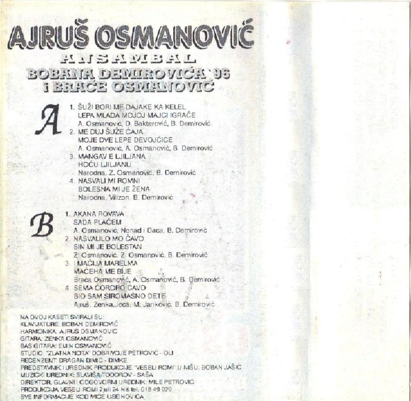 Ajrus Osmanovic - Omoti 1996_z10
