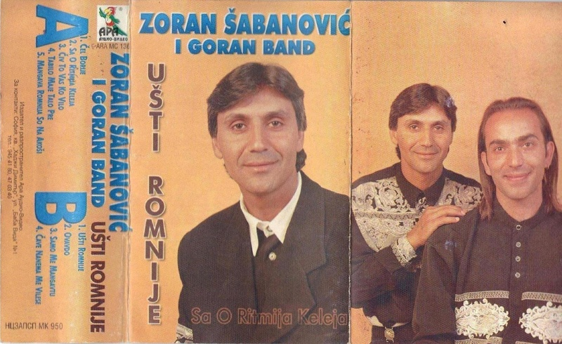 Zoran Šabanović - Omoti 199810