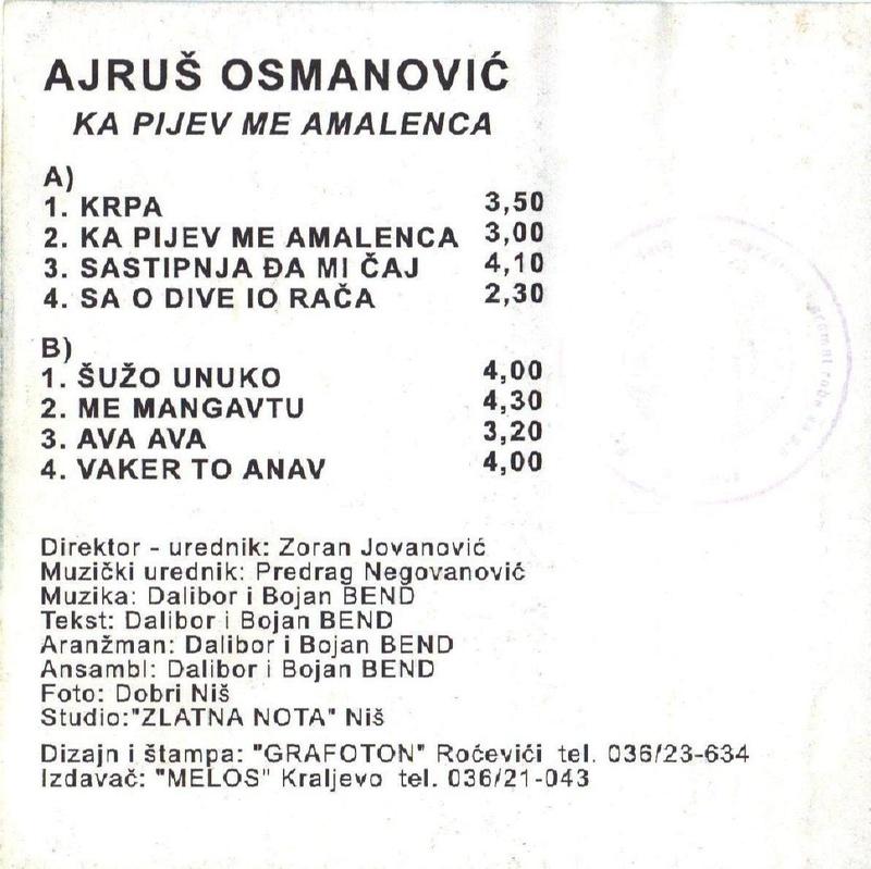 Ajrus Osmanovic - Omoti 1999_z10