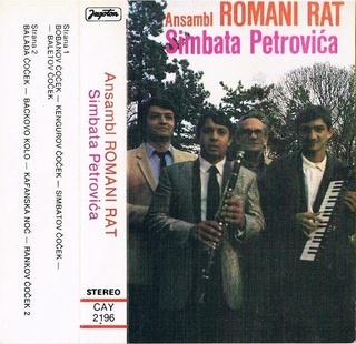 Simbat Petrovic - Diskografija 1_00114