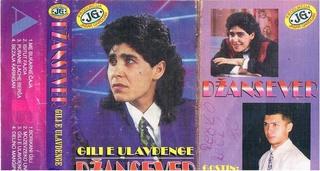 Dzansever Dalipova - Diskografija 1_00214