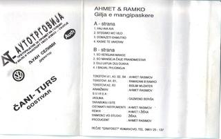 Ahmet Rasimov - Diskografija 1_1110