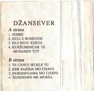 Dzansever Dalipova - Diskografija 1_1_0011