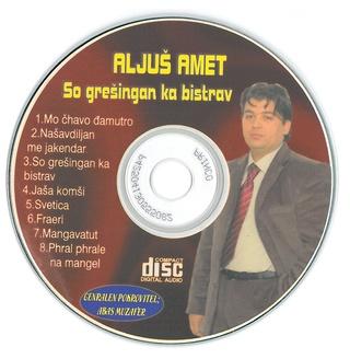 Aljus Amet - Amco - Diskografija 2006_c12