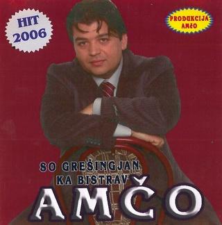 Aljus Amet - Amco - Diskografija 2006_p12