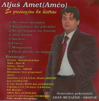 Aljus Amet - Amco - Diskografija 2006_z11