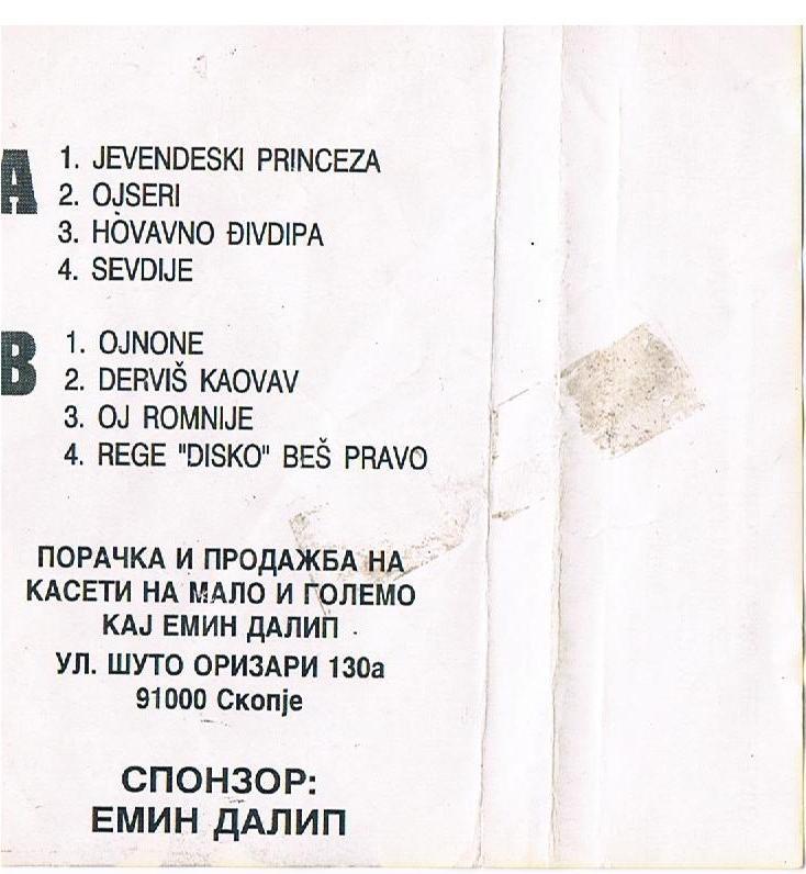 Razni Pevaci,Orkestri Iz Makedonije i Sa Kosova - Omoti 212