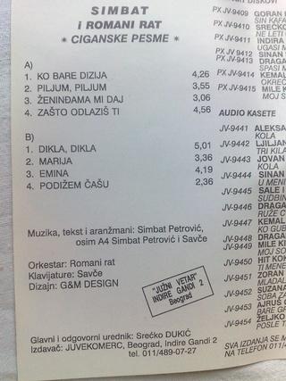 Simbat Petrovic - Diskografija 22994312