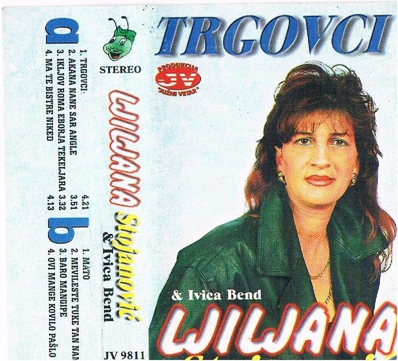Ljiljana Stojanović - Omoti 32154610