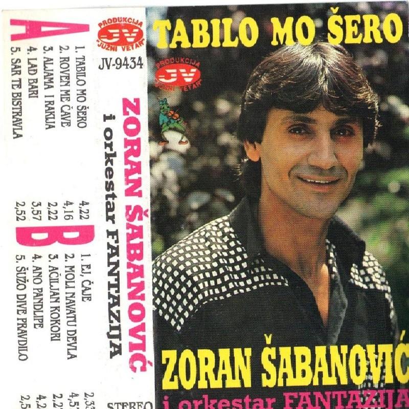 Zoran Šabanović - Omoti 4_00110