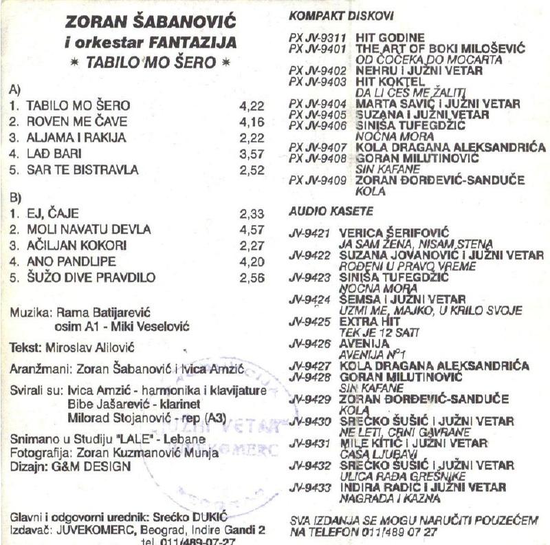 Zoran Šabanović - Omoti 5_00110
