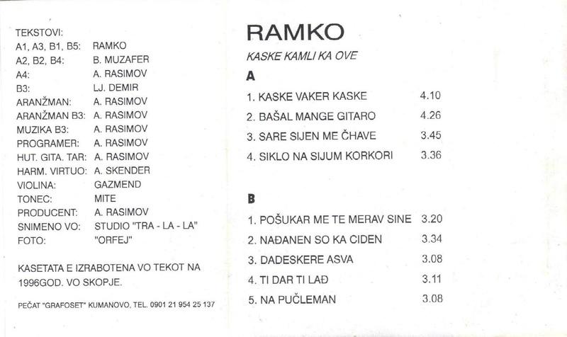 Ramadan Bislim Ramko - Omoti 99_00110