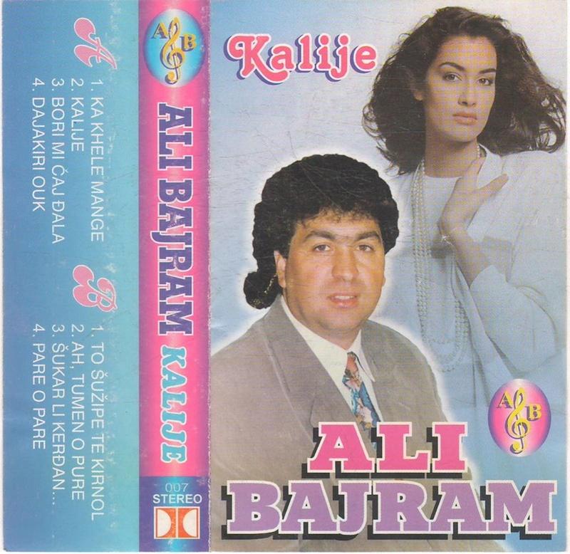 Ali Bajram - Omoti A11