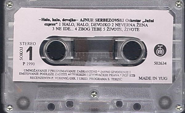 Ajnur Serbezovski - Omoti Ajnurs13