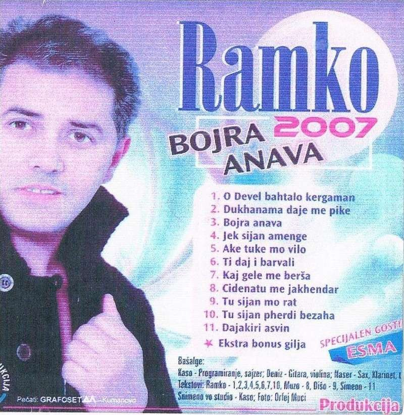 Ramadan Bislim Ramko - Omoti Cd-zad10