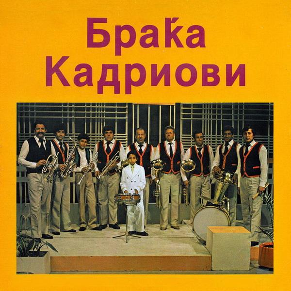 Kadriev Jasarev Kurtis - Omoti Copy_o23