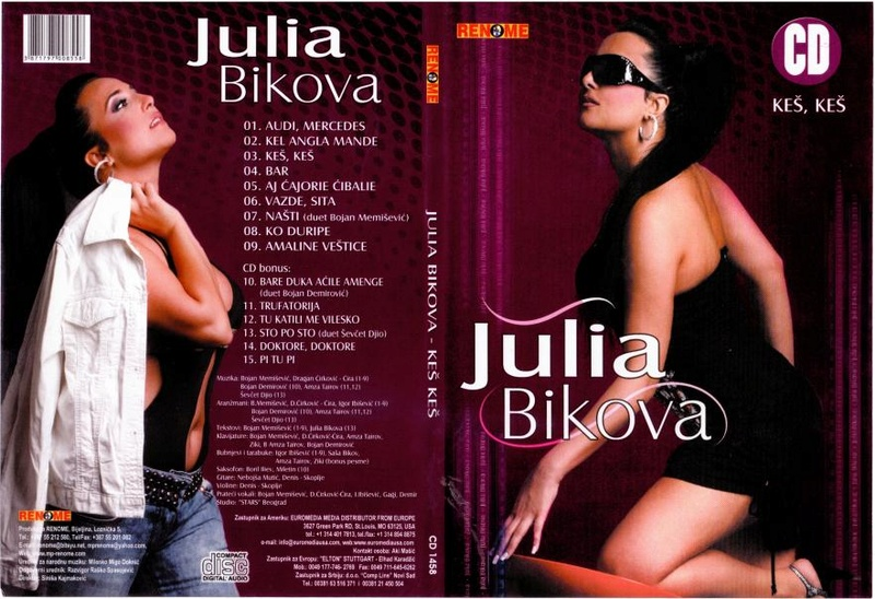 Julija Bikova - Omoti Julija12