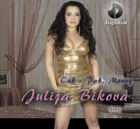 Julija Bikova - Omoti Julija13