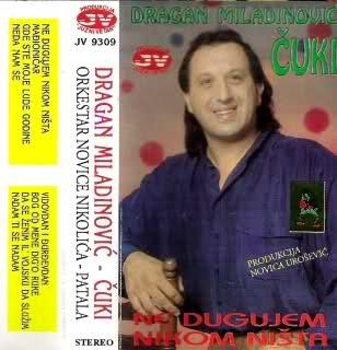 Južni Vetar Juvekomerc - Omoti Jv-93016