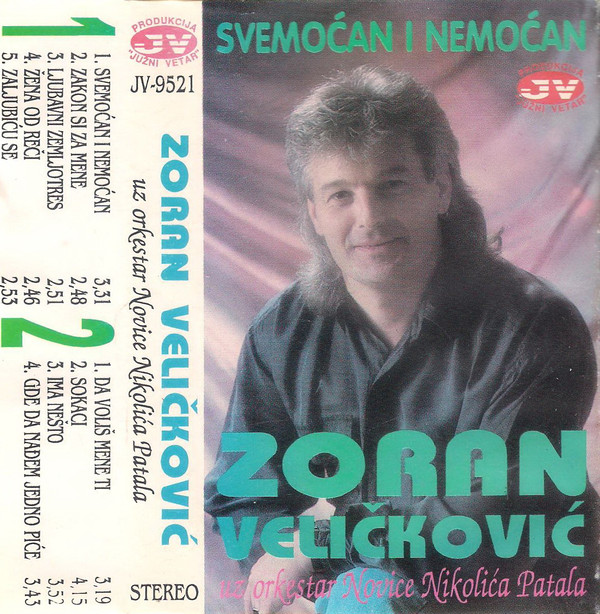 Južni Vetar Juvekomerc - Omoti Jv-95211