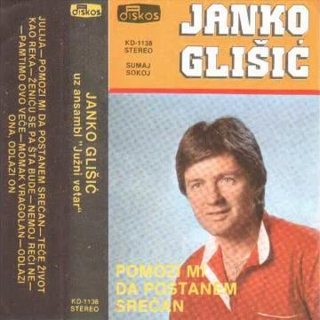 Produkcija Diskos - Omoti Kd-11310
