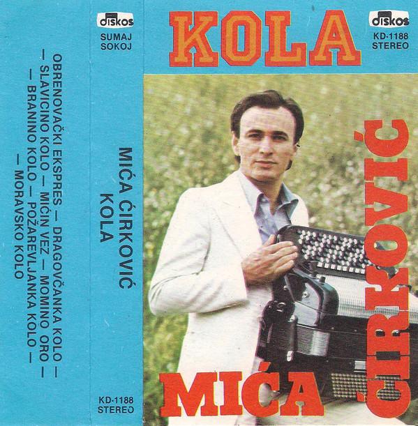 Produkcija Diskos - Omoti Kd-11812