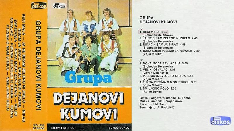 Produkcija Diskos - Omoti Kd-12512