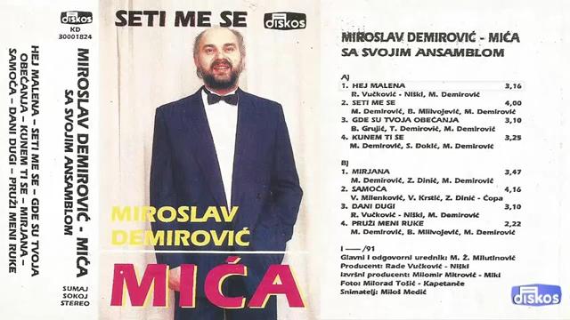 Moji Nišlije Muzičari i Pevači - Omoti Kd-30011