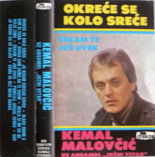 Produkcija Diskos - Omoti Kd-30015