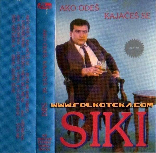Produkcija Diskos - Omoti Kd-30054