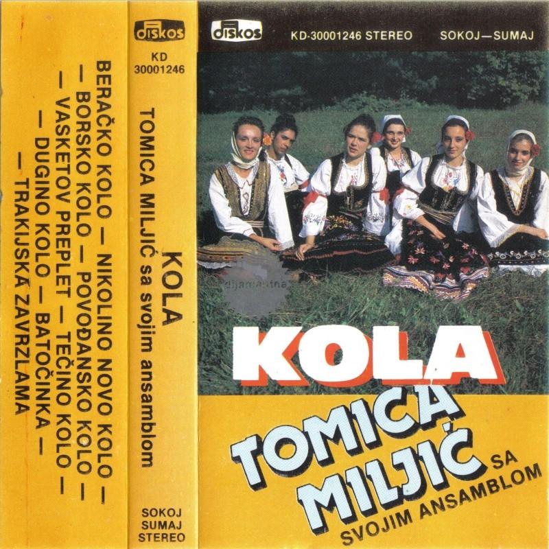 Produkcija Diskos - Omoti Kd-30061