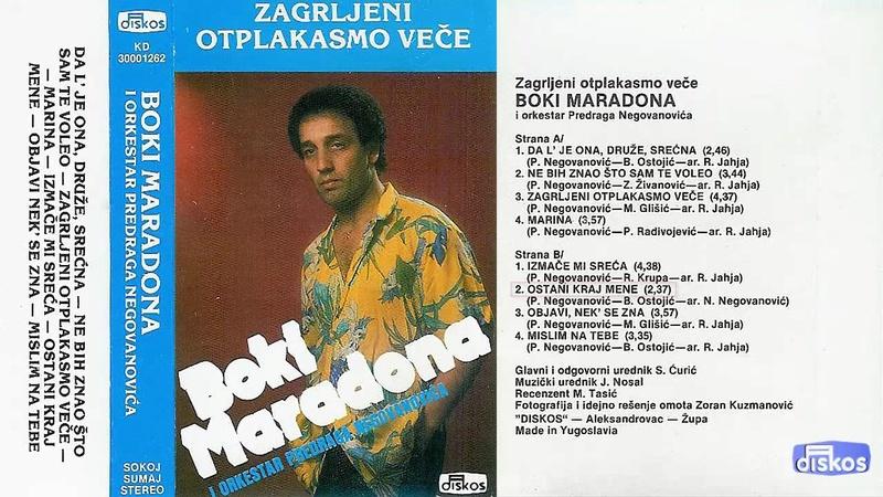 Produkcija Diskos - Omoti Kd-30077