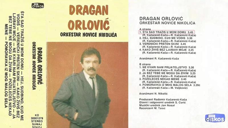 Produkcija Diskos - Omoti Kd-30080