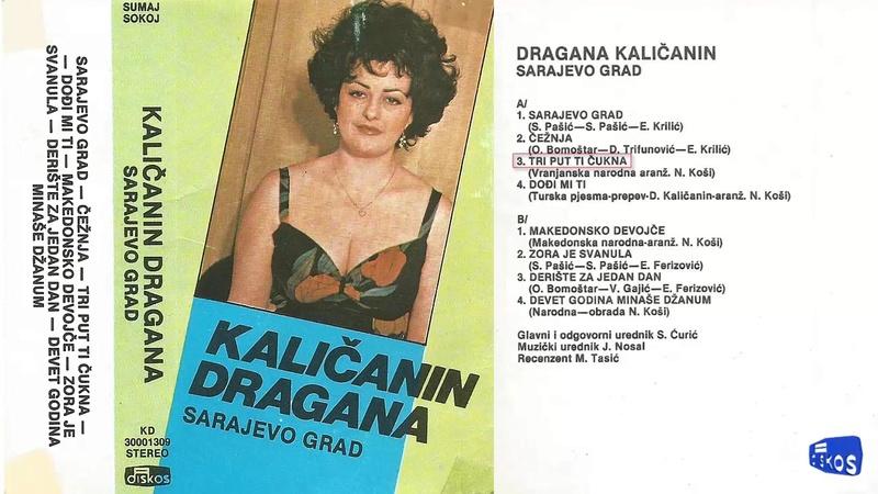 Produkcija Diskos - Omoti Kd-30099