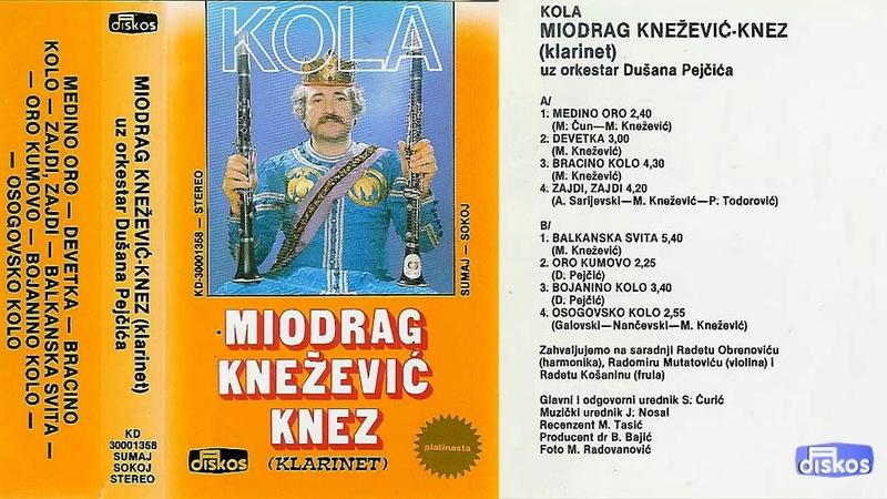 Produkcija Diskos - Omoti Kd-30119