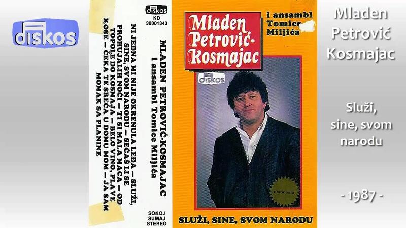 Produkcija Diskos - Omoti Kd-30121
