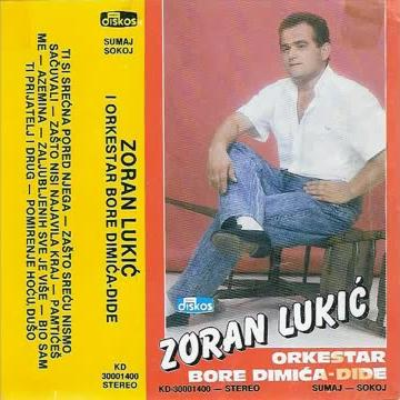 Produkcija Diskos - Omoti Kd-30143