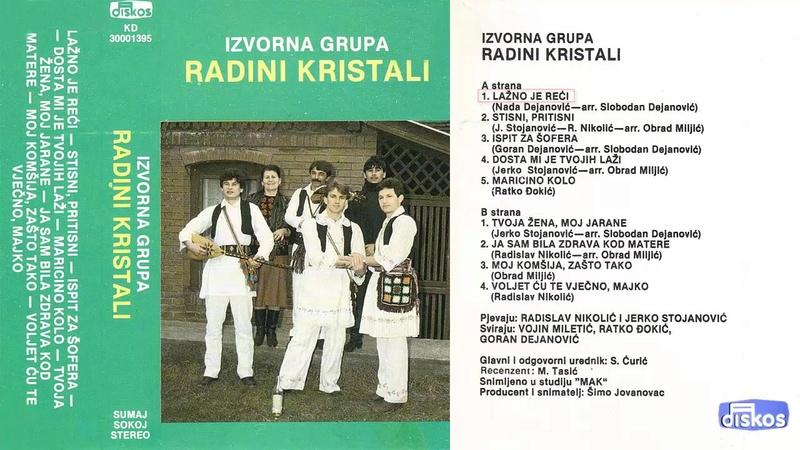 Produkcija Diskos - Omoti Kd-30145