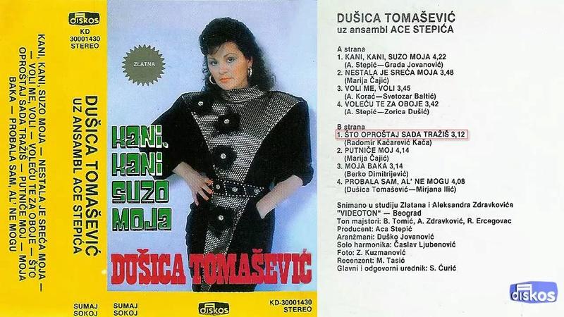 Produkcija Diskos - Omoti Kd-30171