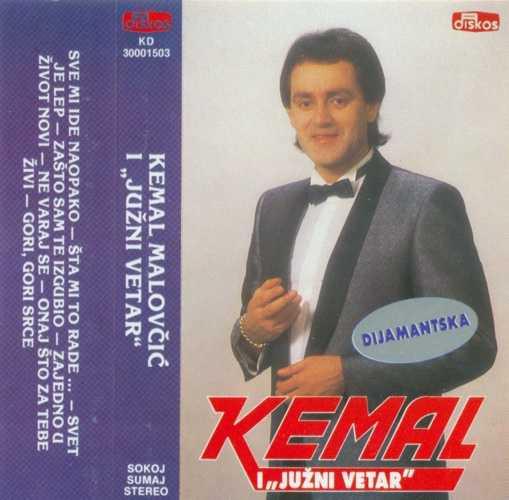 Produkcija Diskos - Omoti Kd-30204