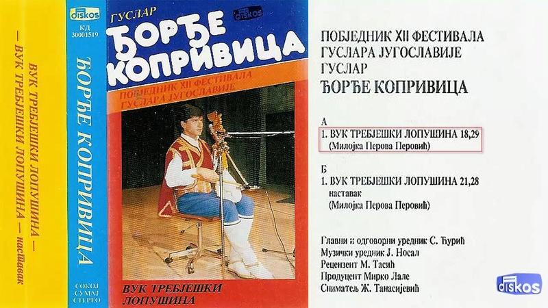 Produkcija Diskos - Omoti Kd-30214