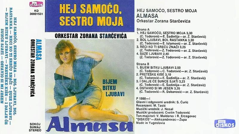 Produkcija Diskos - Omoti - Page 2 Kd-30223
