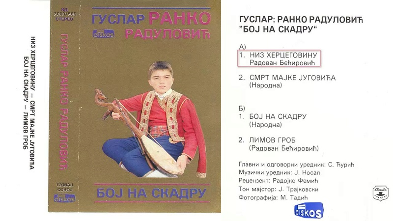 Produkcija Diskos - Omoti - Page 2 Kd-30245